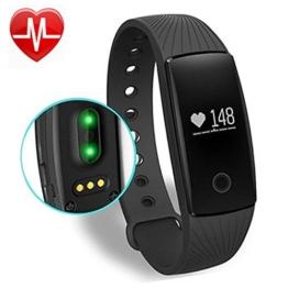Fitness Tracker, AsiaLONG Fitness Armbänder mit Pulsmesser Bluetooth Fitness Armband Schrittzähler Aktivitätstracker Pulsuhr Armband mit SMS SNS Anrufe Push / Wecker / Schlaf-Monitor/ Kalorienzähler für Android iOS Handy - 1
